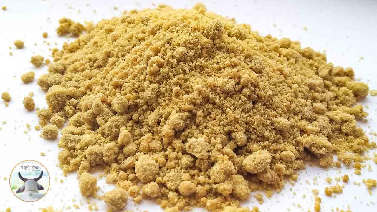 Shakkar शक्कर (Jaggery Powder) – 2kg