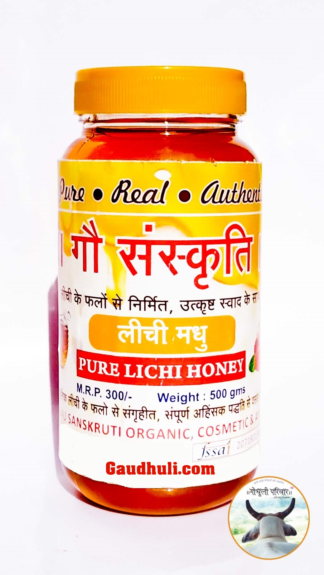 Pure Leechi Honey / शुद्ध अहिंसक लीची शहद (500ml)