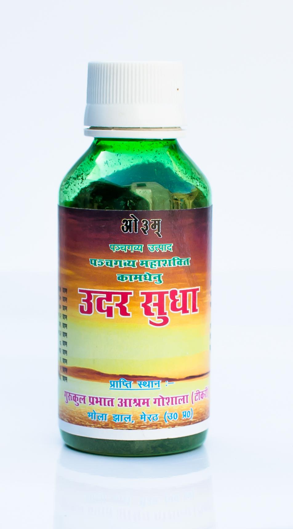 Udar Sudha उदर सुधा चूर्ण /