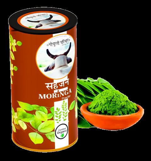 Moringa Powder/ सहजन पाउडर (150gm)