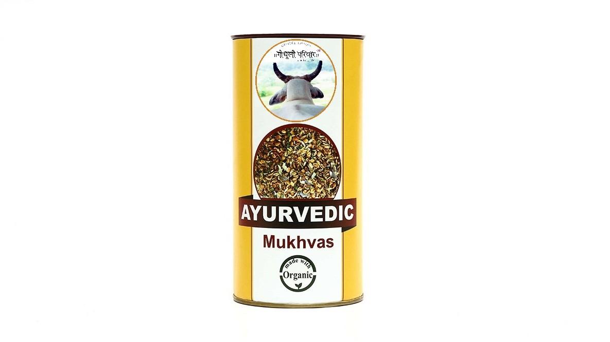 Ayurvedic Mukhwas (Mouth Freshner) / आयुर्वेदिक मुखवास – 100gm (100% Organic)