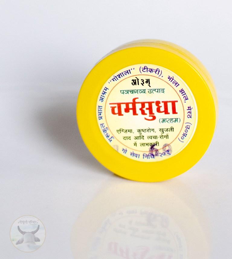 Charm Sudha Malham / चर्म सुधा मलहम
