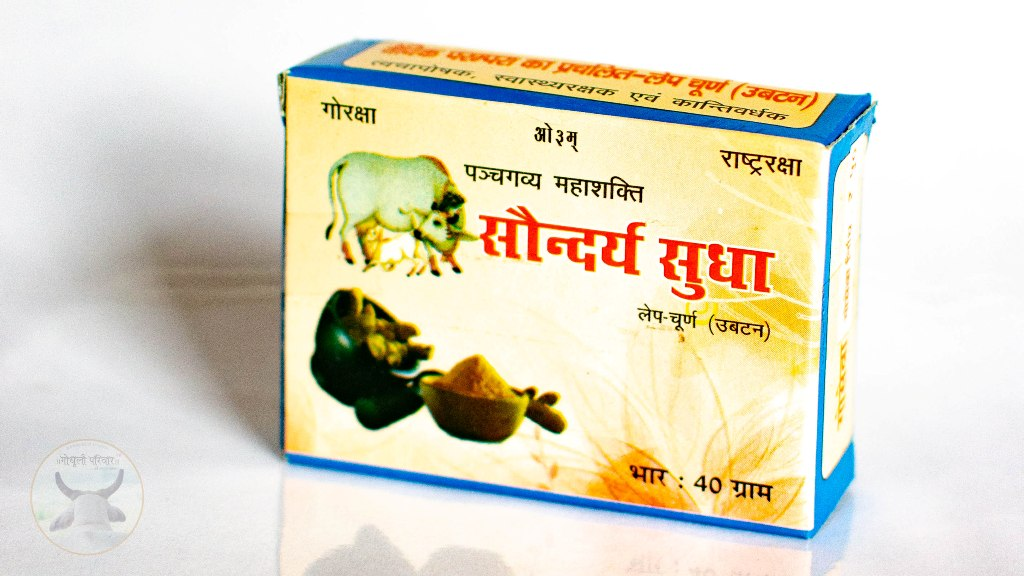 Soundarya Sudha Ubtan/ उबटन  (Chemical Free Facepack)