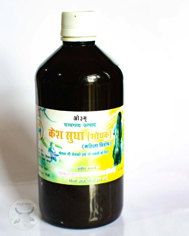 Kesh Sudha Shampoo  (Female) / गोमूत्र निर्मित केश सुधा शैम्पू रसायन रहित (महिलाओ के लिए)