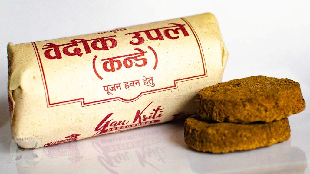 Gobar Kanda  – गाय के गोबर का उपला/कंडा