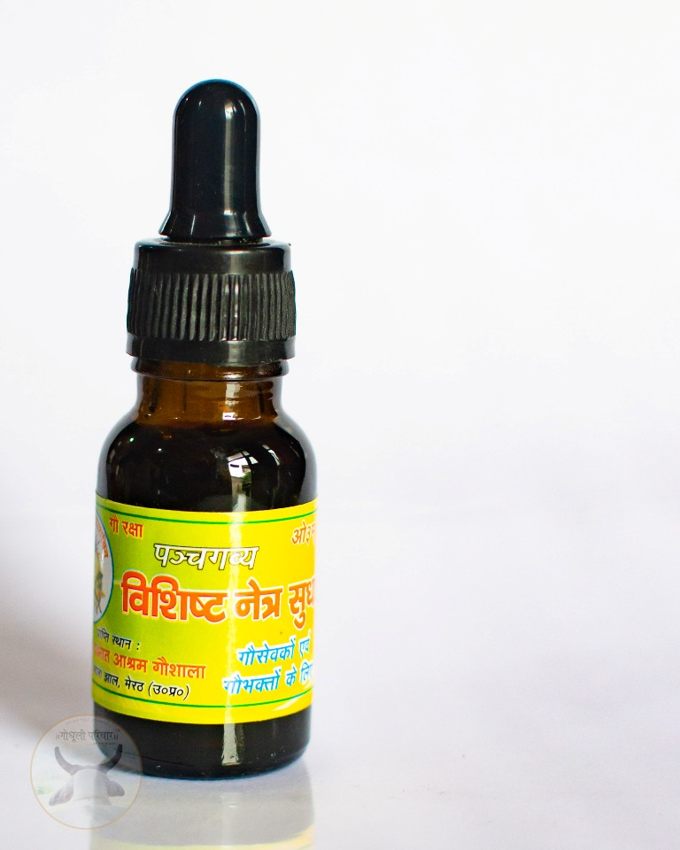 Vishisht Netra Sudha (Dropper) / विशिष्ट नेत्र सुधा