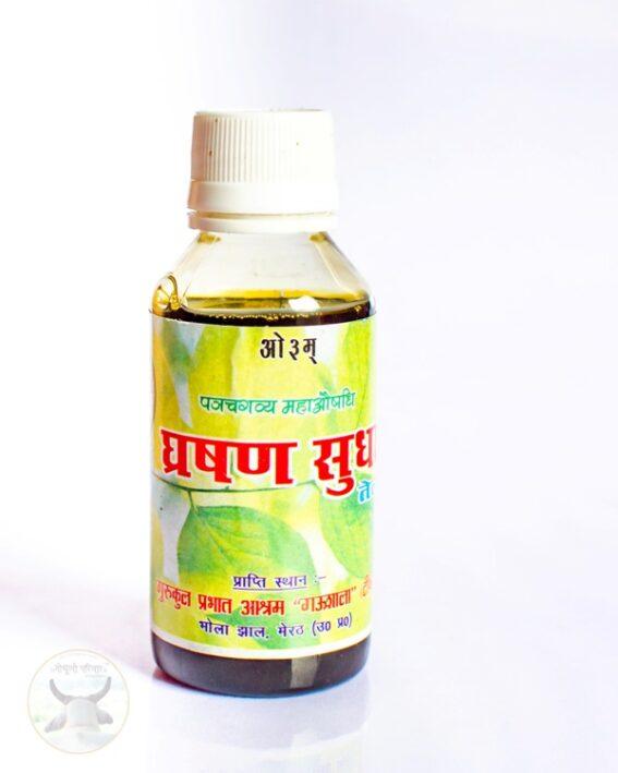 Gharshan Sudha/ घर्षण सुधा  (100ml) – जोड़ो के दर्द हेतु रामबाण तेल
