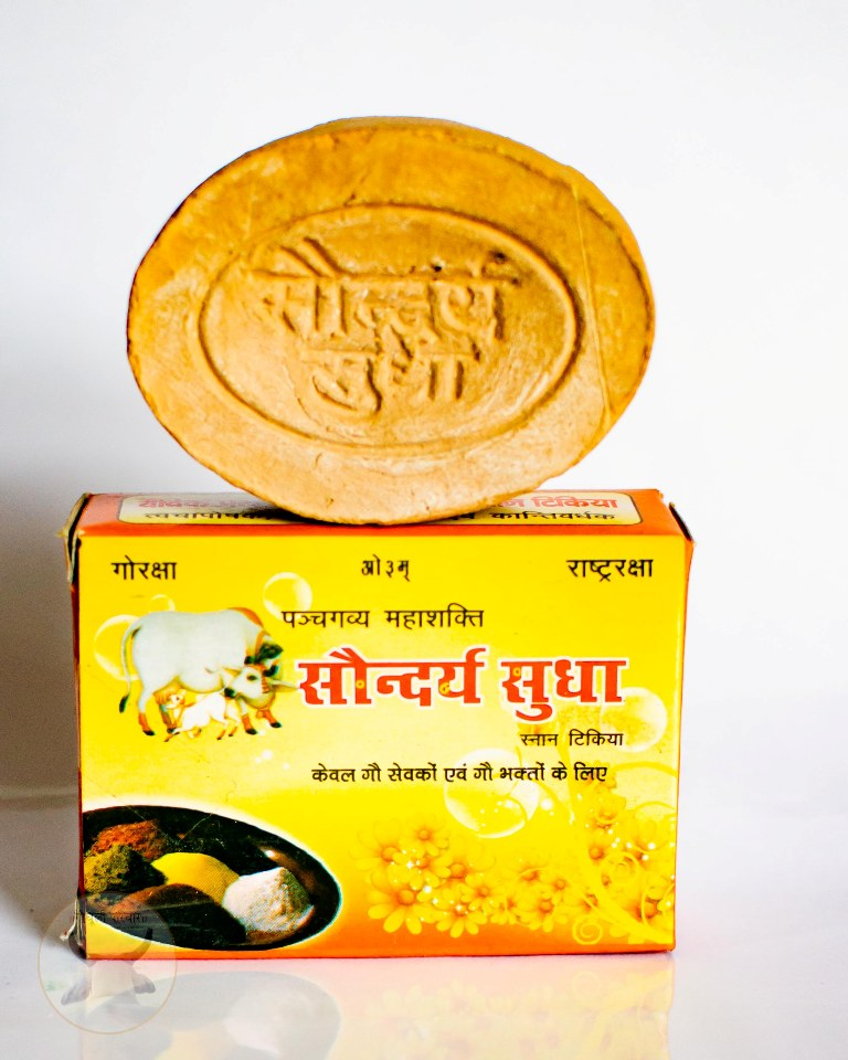 Soundarya Sudha Sabun (100 % Chemical Free Panchgavya Soap)
