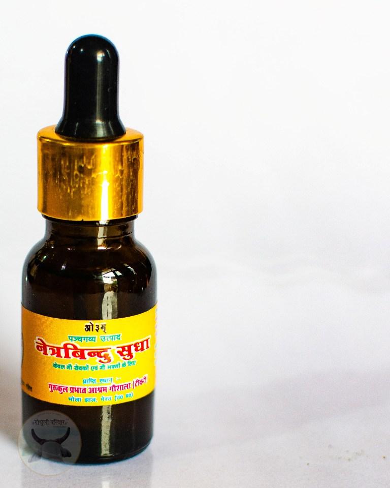 Netra Bindu Ghrit (Dropper)