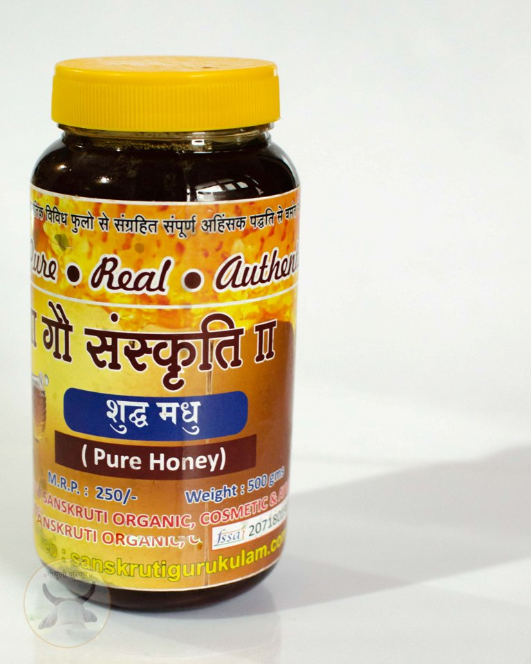 Organic Honey (500ml)