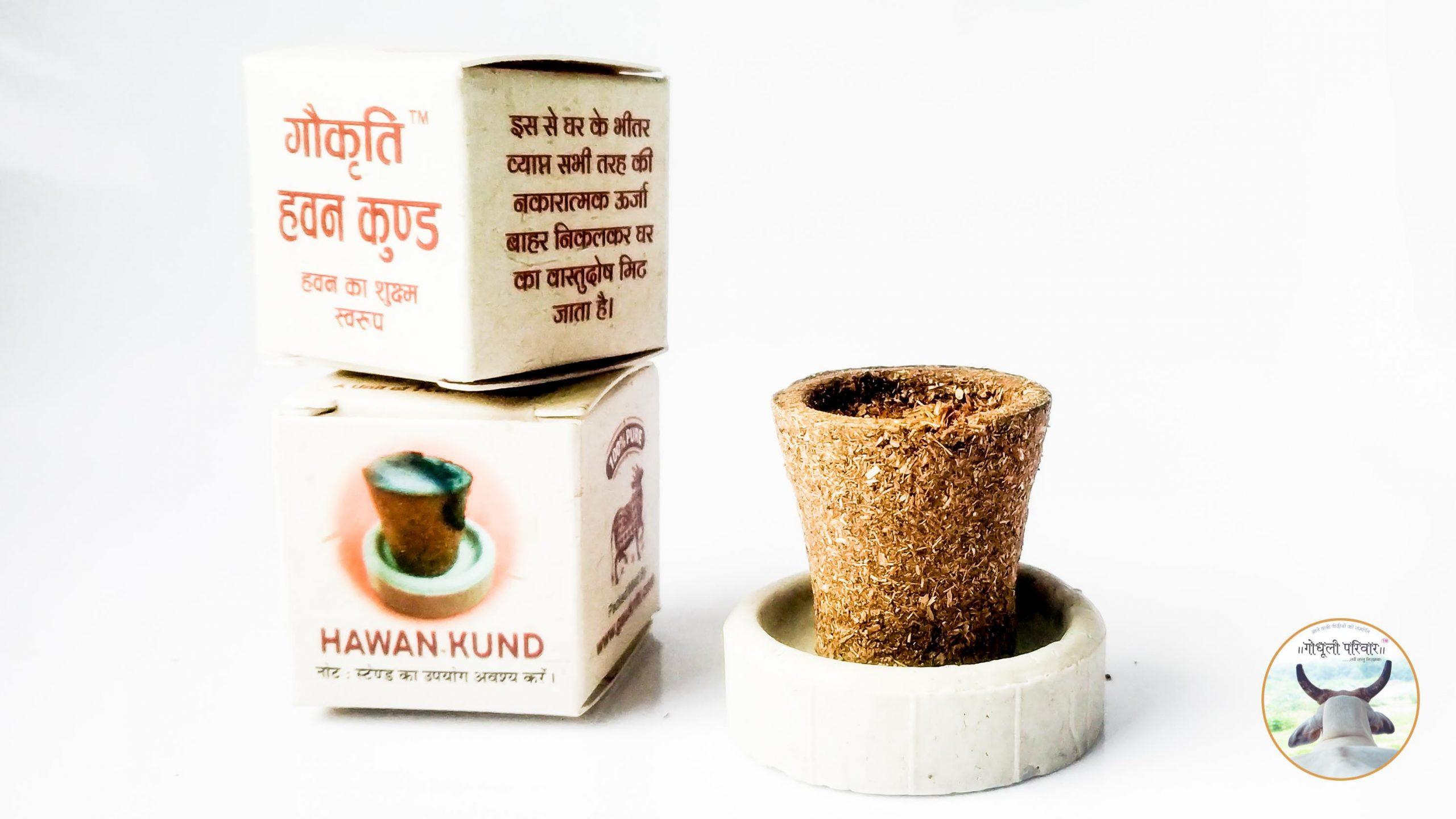 Subtle Hawan Kund / सूक्ष्म हवन कुंड (24 कुंड) – देसी गाय के घी से युक्त हवन सामग्री